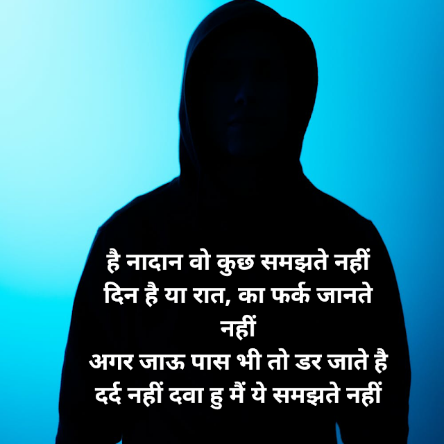 sad whatsapp dp for boys