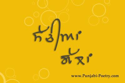 Sachiyan Te Desi Gallan Punjabi Status