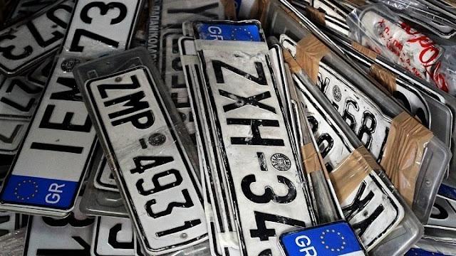 Ξέμειναν από πινακίδες κυκλοφορίας στη Μεσσηνία