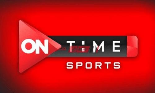 مشاهدة قناة اون تايم سبورت 1 بث مباشر مباريات الدوري المصري On time Sport
