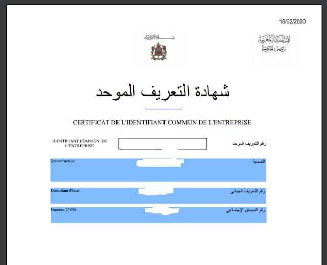 ICE Maroc identifiant commun d'entreprise