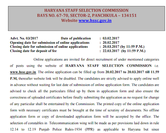 HSSC Vacancy 509 Constable (Male) for Telecommunication Wing