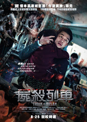 Train to Busan (Tren a Busan) - poster coreano