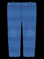 パンツのイラスト(ジーンズ)