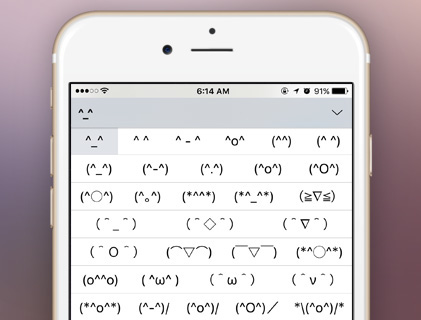 how to activate the hidden emoticon on iphone or ipad keyboard absinthe jailbreak me. Black Bedroom Furniture Sets. Home Design Ideas