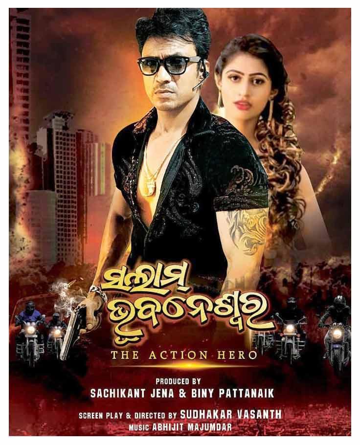 Salaam Bhubaneswar Odia film Poster, Motion Poster