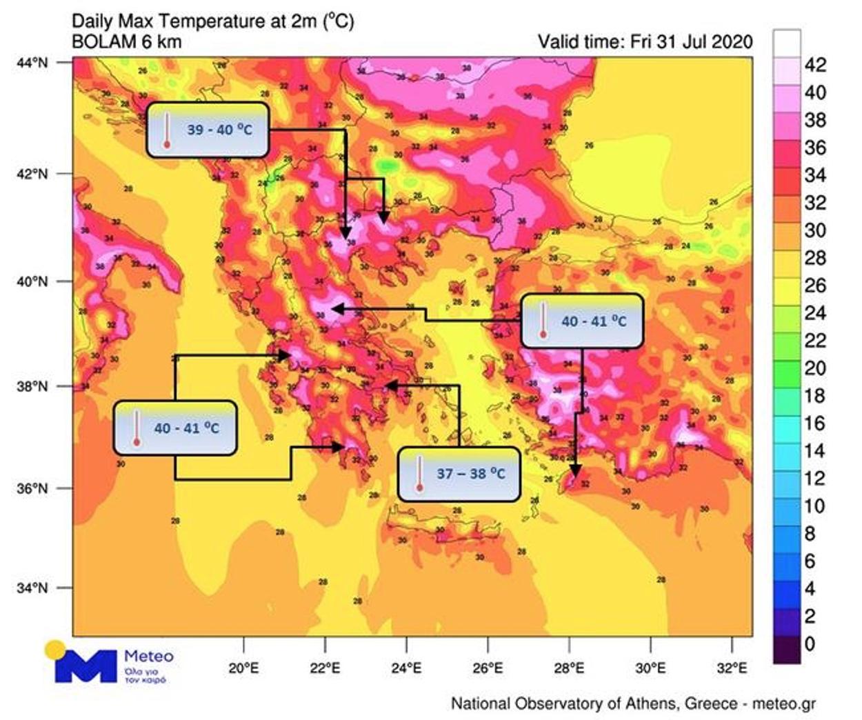 Καιρός: Στην Ξάνθη η υψηλότερη θερμοκρασία της Θράκης (+Στοιχεία)