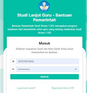 Program Bantuan (Beasiswa) Kuliah S1 Bagi Guru dari Kemdikbud (Kemendikbud) tahun 2020