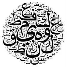 Penyusunan Kamus Bahasa Arab