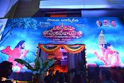 Om Namo Venkatesaya Audio Launch Set 1-thumbnail-2