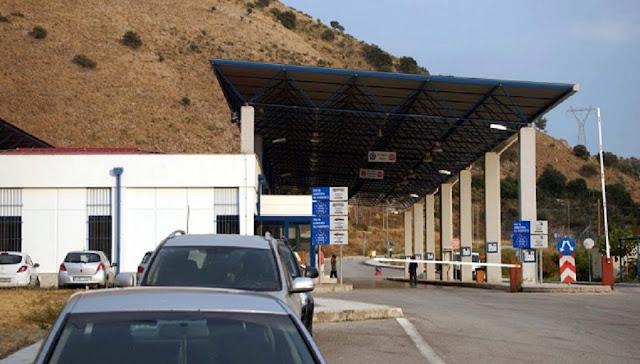 Θεσπρωτία: Ναι, να ανοίξει το Τελωνείο Μαυροματίου, αλλά να ληφθούν μέτρα!