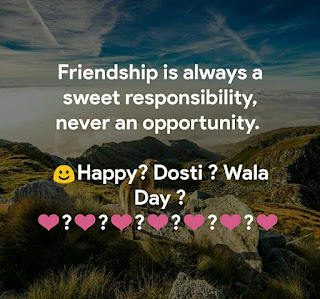 Latest 2 line दोस्ती शायरी  dosti Shayari status in hindi attitude , shayari on yaari whatsapp Status - Theshayariquotes.xyz