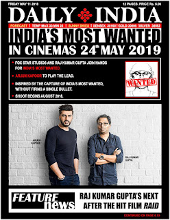India's Most Wanted First Look