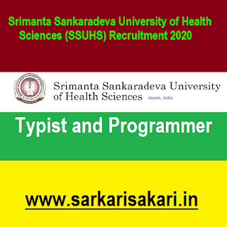 SSUHS Recruitment 2020- Typist/ Programmer