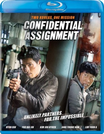 Confidential Assignment (2017) Dual Audio Hindi 720p BluRay x264 1GB Full Movie Download