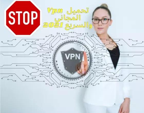 تنزيل yoga vpn و تنزيل برنامج vpn المجاني والسريع Tech Unlimit