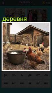 пейзаж деревни с курицой и двором с сараем и сеном 667 слов 7 уровень