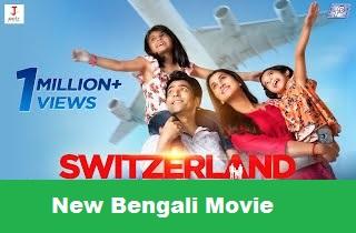 Switzerland Bengali Movie Review