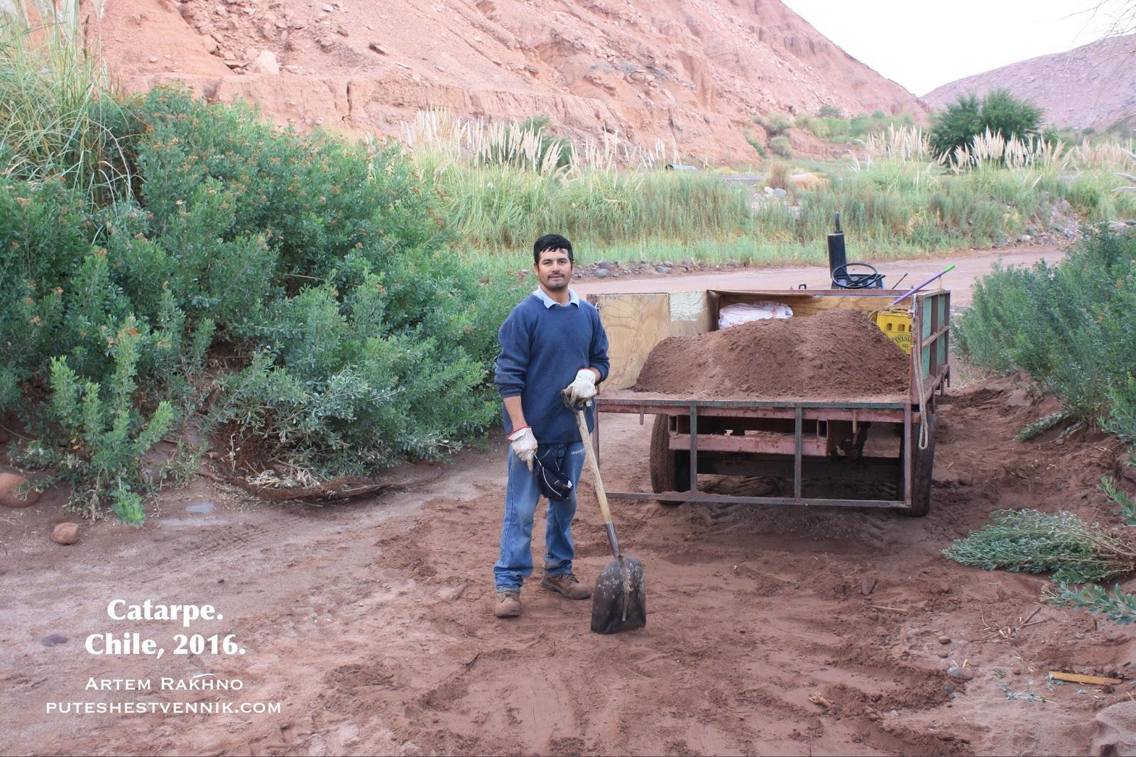 Рабочий с лопатой