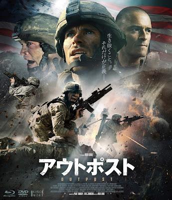 『アウトポスト』DVD/BD