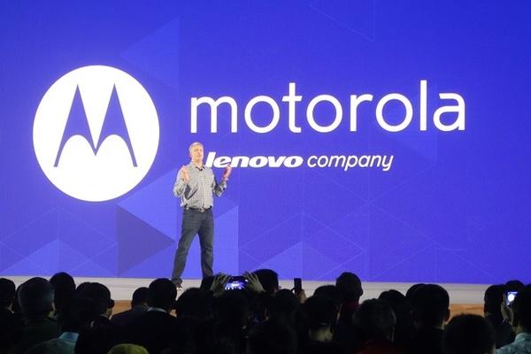 تقارير: موتورولا تستعد للكشف عن هاتف مميز