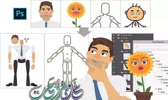 برنامج Cartoon Animator with activation code لصناعة افلام كرتون 3d للمبتدئين.