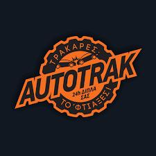 AUTOTRAK