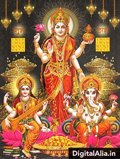 happy diwali ganesh laxmi