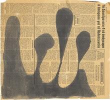 ΡΕΝΑ ΠΑΠΑΣΠΥΡΟΥ: «ΣΚΙΕΣ» | ΕΚΘΕΣΗ ΣΤΗΝ ELEFTHERIA TSELIOU GALLERY