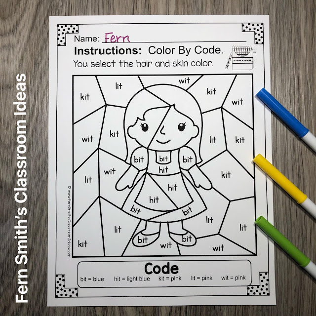 Color By Code Kindergarten Remediation of CVC Words, The -it Word Family, Short i Words For Struggling Readers With a Cute Mary Had a Little Lamb Theme Worksheets #FernSmithsClassroomIdeas
