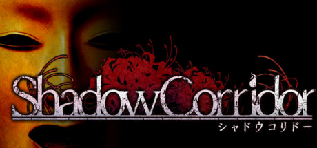 Tai game Kageroh: Shadow Corridor