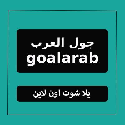 goalarab