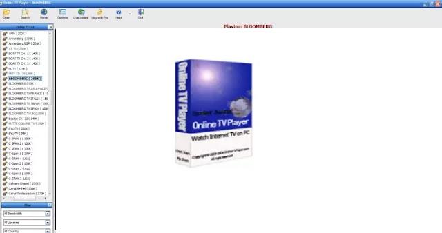 برنامج Online TV Player 3.2