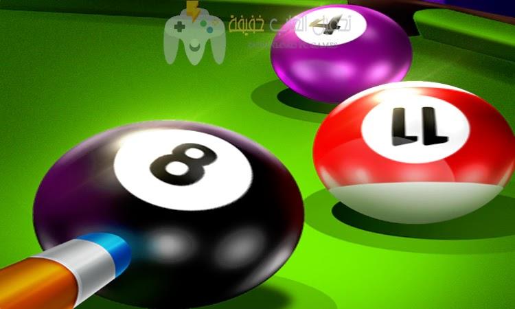 تحميل لعبة البلياردو Billiard World للكمبيوتر وللاندرويد مجانا