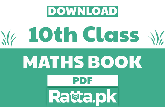 10th Class Maths Textbook Pdf