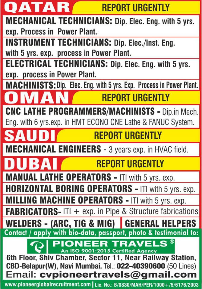 Requirement for Qatar Oman Saudi Dubai