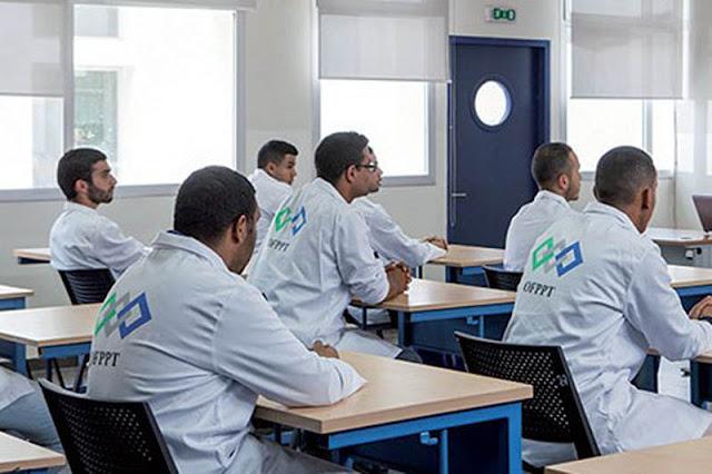 انطلاق الدراسة بمؤسسات التكوين المهني الموسم التكويني 2020 – 2021