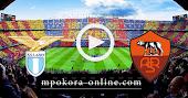مشاهدة مباراة روما ولاتسيو بث مباشر كورة اون لاين 15-05-2021 الدوري الايطالي