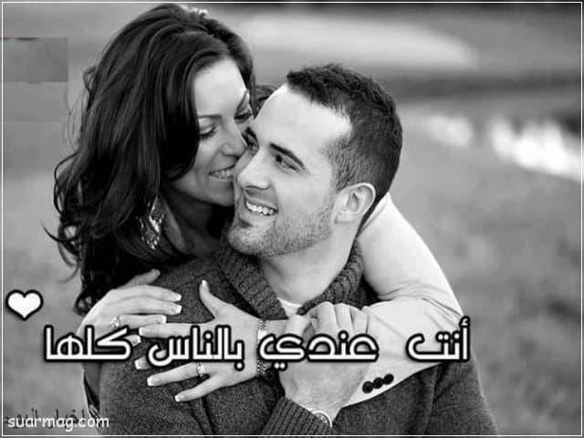 صور حب رومانسيه 6   Romantic love pictures 6