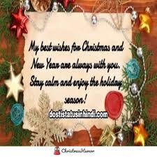 why people celebrated christmas day, Christmas images, Christmas photos, Christmas pictures, Christmas gifs, santa claus status  Schedule