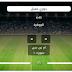 مشاهدة مباشر لمباراة الاهلي والقادسية اليوم 24-11-2017 دوري جميل السعودي