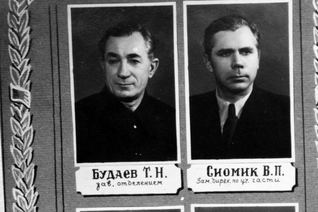 Будаев Сиомик