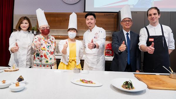 台中市觀光旅館同業公會 打造世界餐桌名廚高峰會