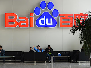 Baidu Mobile Security 2018 Review and Download