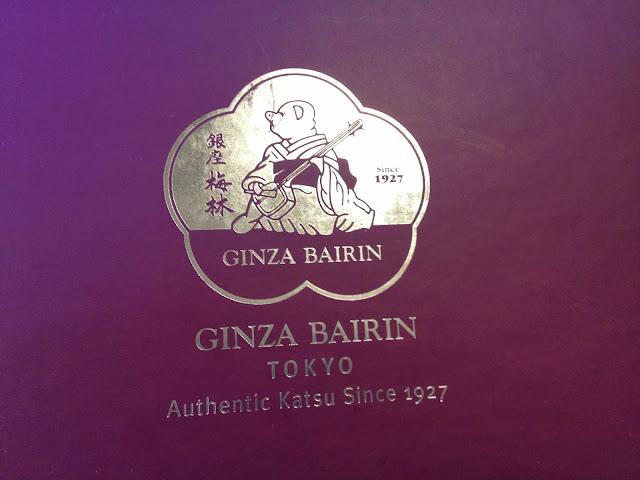Ginza Bairin, UP Town Center