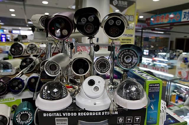 Chinese electronics goods