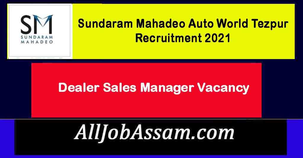 Sundaram Mahadeo Auto World Tezpur Recruitment 2021