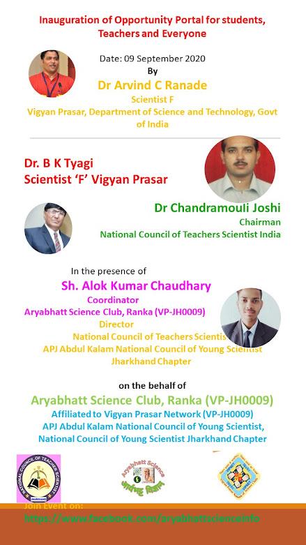 Opportunity portal by aryabhatt science club Ranka
