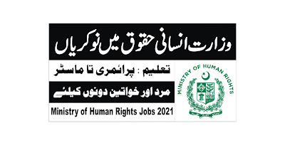 Govt Jobs 2021 - Ministry of Human Rights Jobs 2021