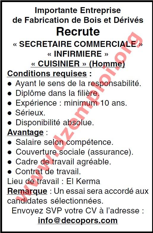 إعلانات توظيف في القطاع الخاص فيفري 2016 04